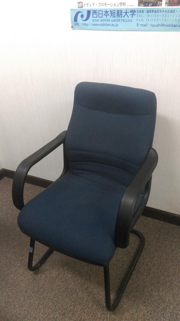 ghế chân quỳ cũ